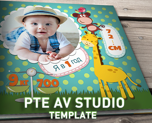 Children's metric. PTE AV Template